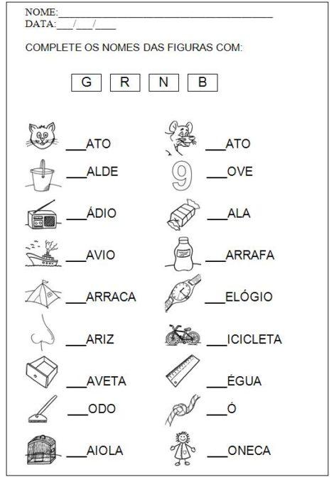 atividades para alfabetizacao 1 470x679 - ATIVIDADES DE ALFABETIZAÇÃO para leitura e pintura