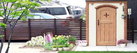 imagem 29 1 470x183 - Modelos de Grades para Portão e muro de frente